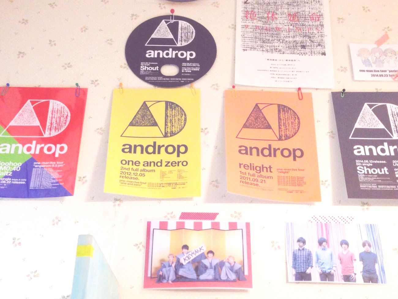 ○ Androp