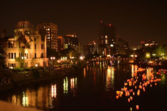 Eueryone.the Family❤ Hiroshima,japan EyeEm Porto EyeEmbestshots EyeEm Nature Lover Peaceful Bomb EyeEm Yesterday 🙀😻💃✨ 🙆👩❤️👩👨❤️👨