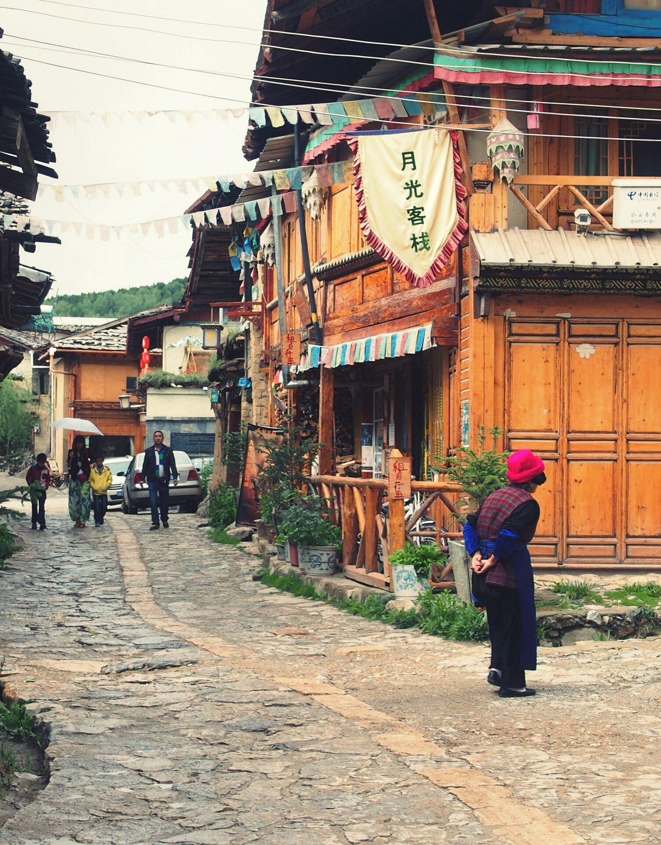 香格里拉古城。 Yunnan ,China Starting A Trip Taking Photos Carmine Traveling Sunshine And Summer Time Inn