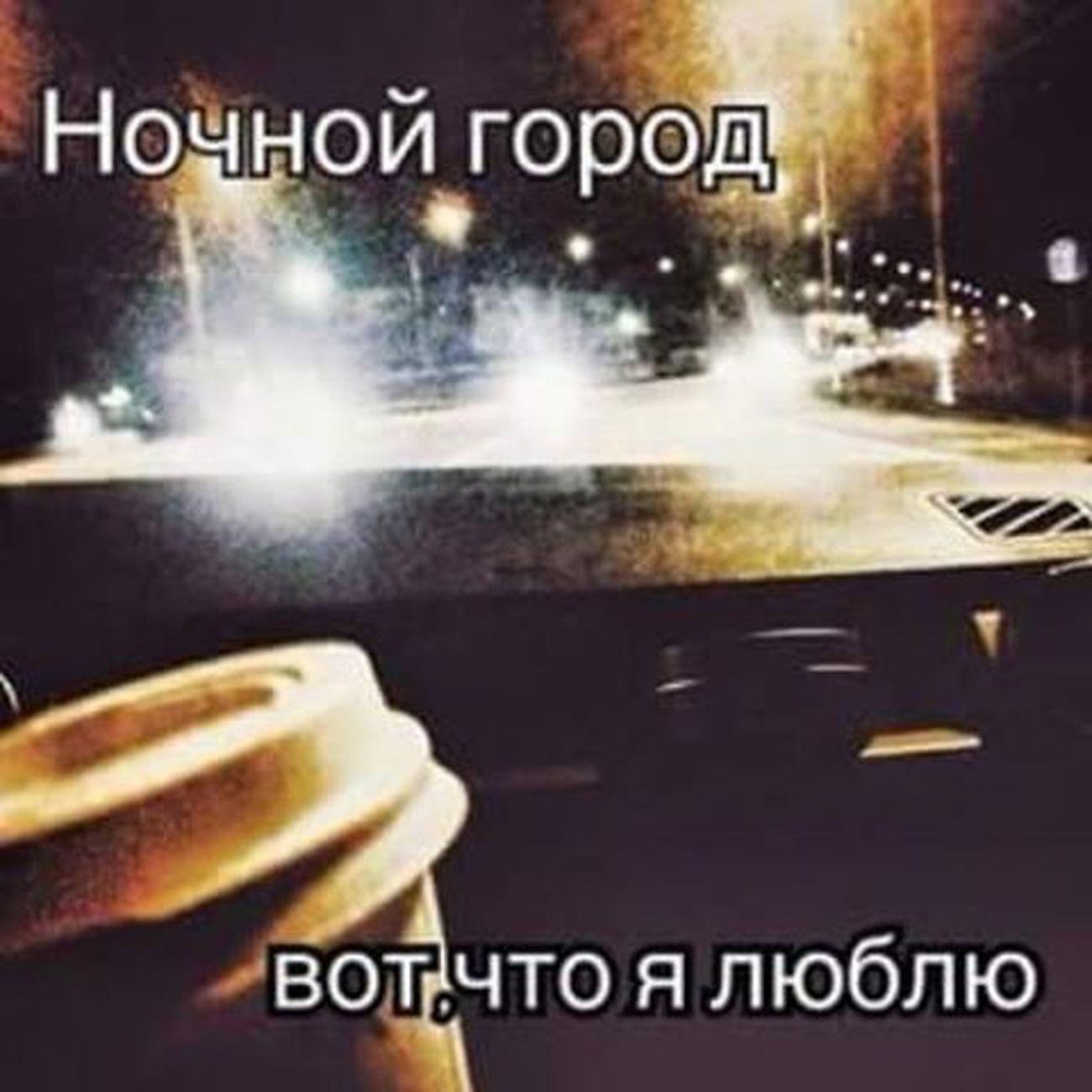 Night Iubesc Noptile Petrecute Cu Persoanele Apropiate De Inima Beauty