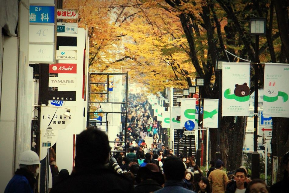 HarajukuCity Harajuku Walk Camera Shibuya Japan Tokyo Walking Around People Peoplephotography