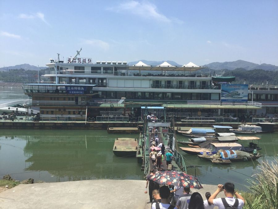 Large Group Of People Real People Day Water Sky Men Outdoors Women Bridge - Man Made Structure Lifestyles Transportation Sunlight Mountain Building Exterior Nature Nautical Vessel People Changjiang Yangtze River Yichang Yichang China HuBei China Ship Onboard