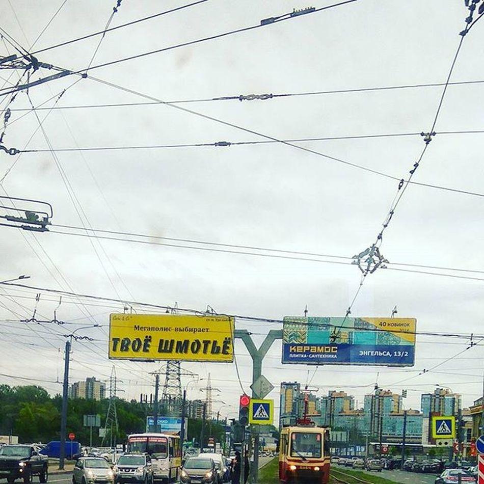 Urban City Spb Photo культурнаястолица делает свой выбор