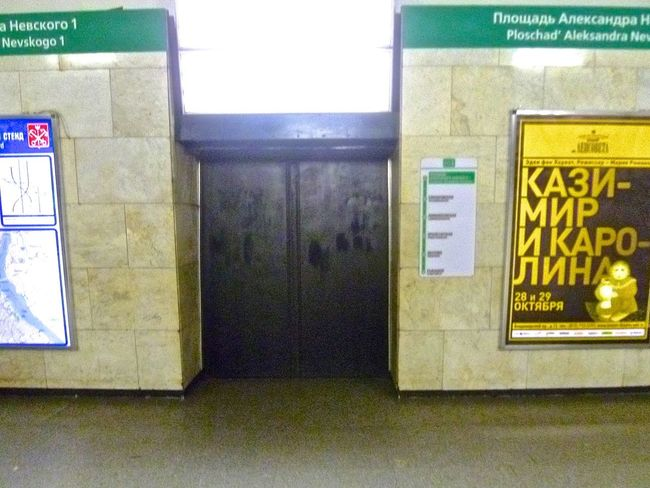 St. Petersburg, Russia Saint Petersburg Metro Worlds Deepest Subway CREEPY Cold War Elevator Doors This ONE Time I Went To Russia Traveling The World Russia Public Transportation Travel 2011