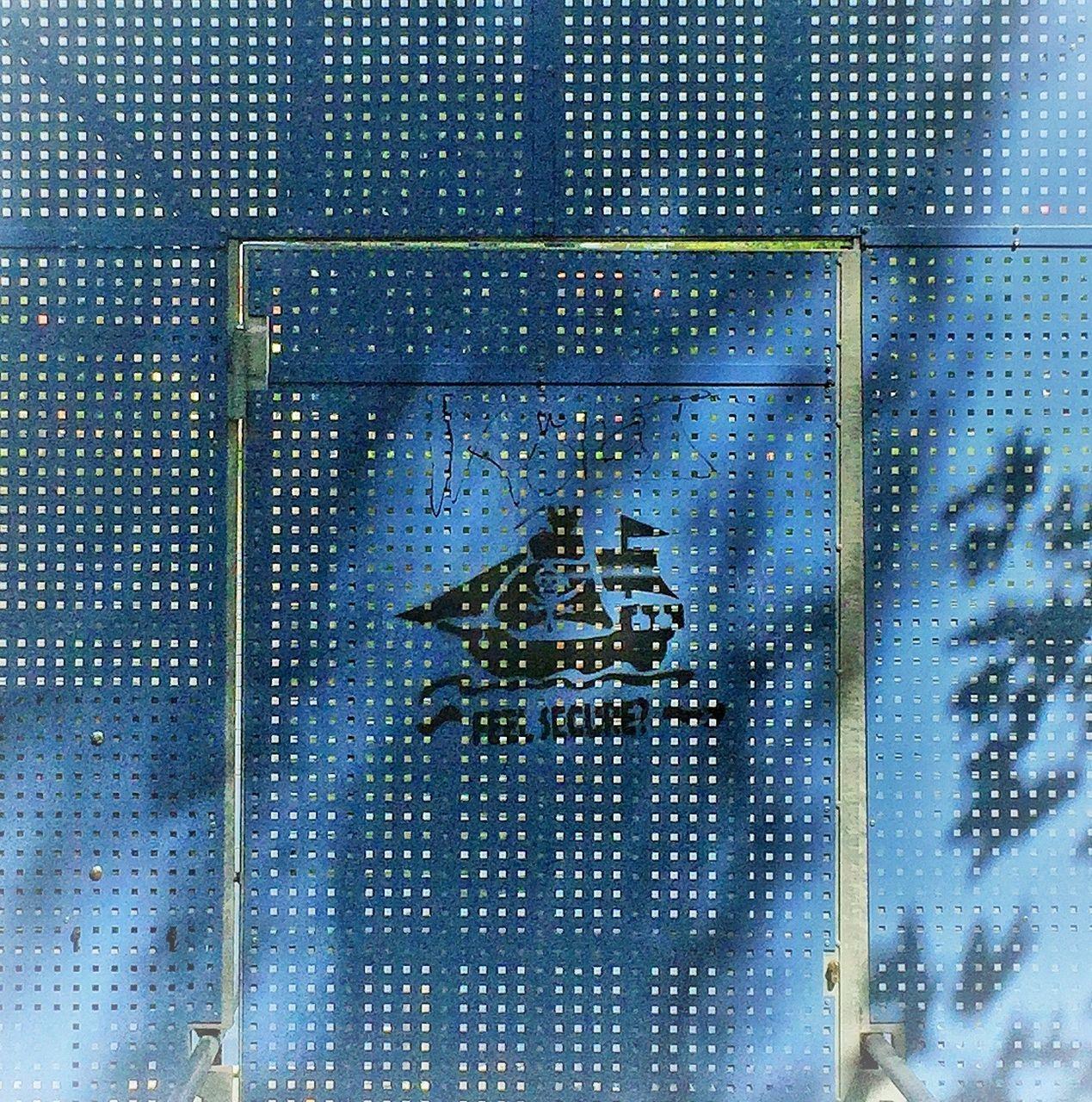 Full Frame Shot Of Metallic Door