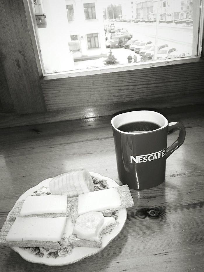 Доброе утро! Hello World Skinny Coffee Работушка