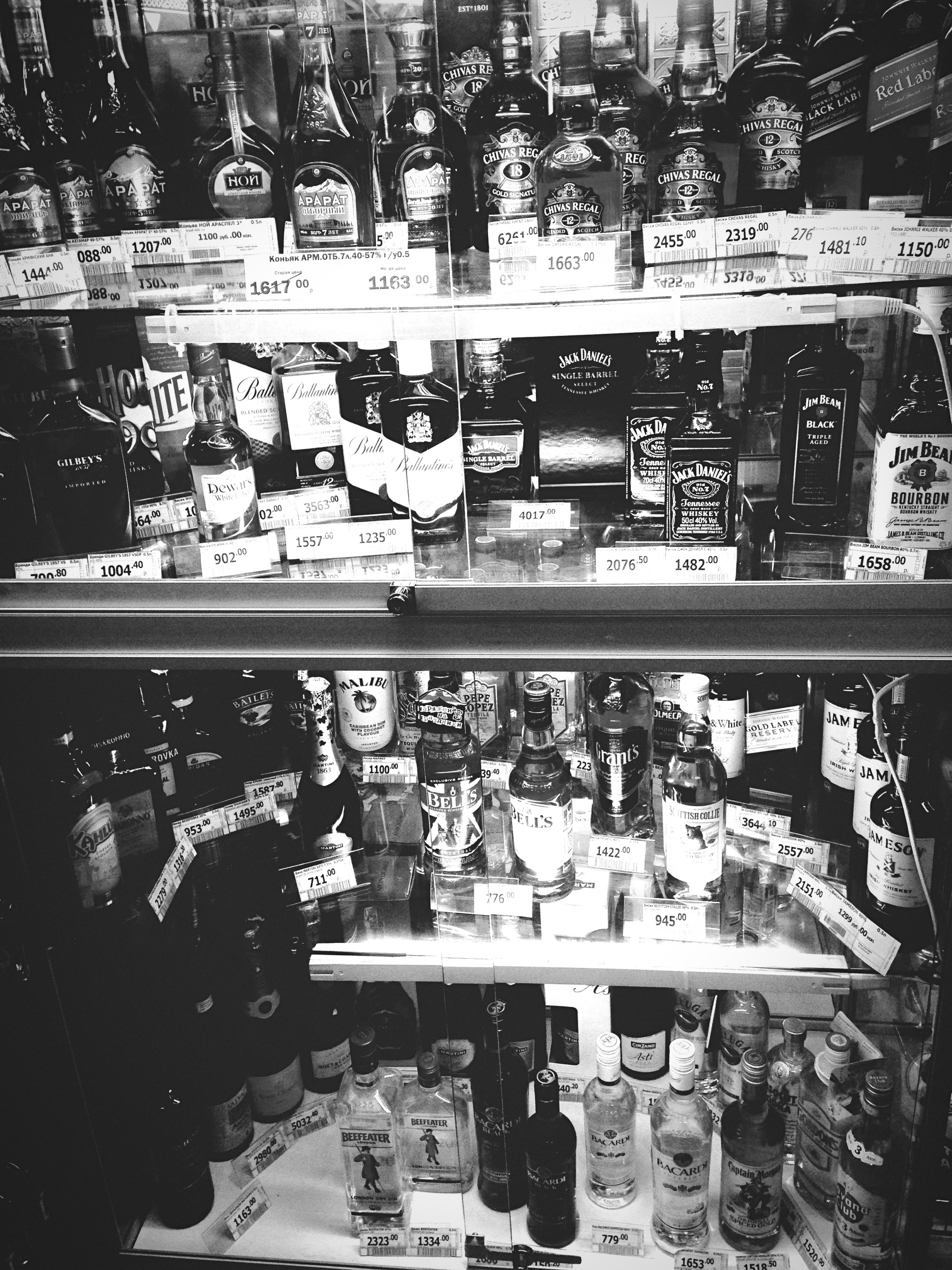 Alcohol Price Friday