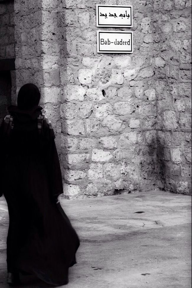 Re-edit ^_^ Historical District Of Jeddah Cutural Arts Bw_collection EyeEm Best Shots