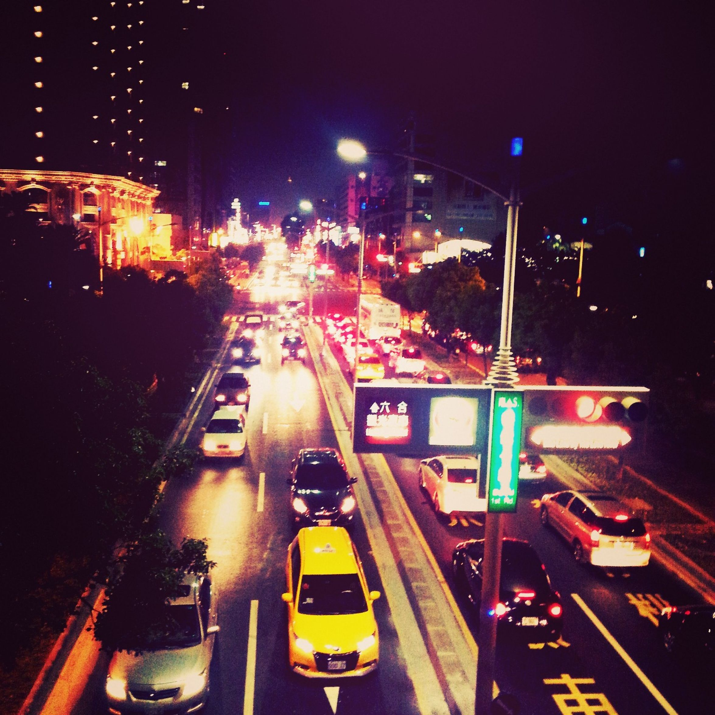 Dont lose yourself ! Kaohsiung Life On The Road Dont Lose Yourself To This Crazy World