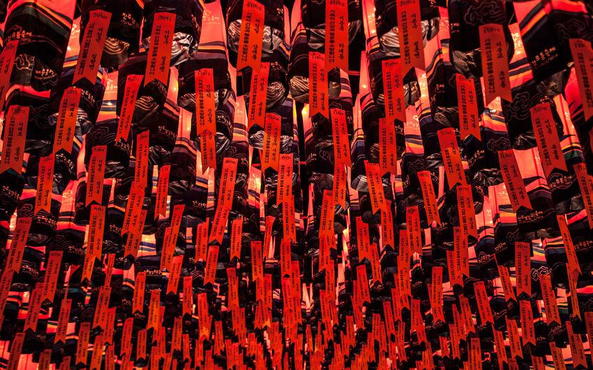 Korea Ribbon South Korea Abundance Backgrounds Banners Full Frame Indoors  Night No People Red Spirituality