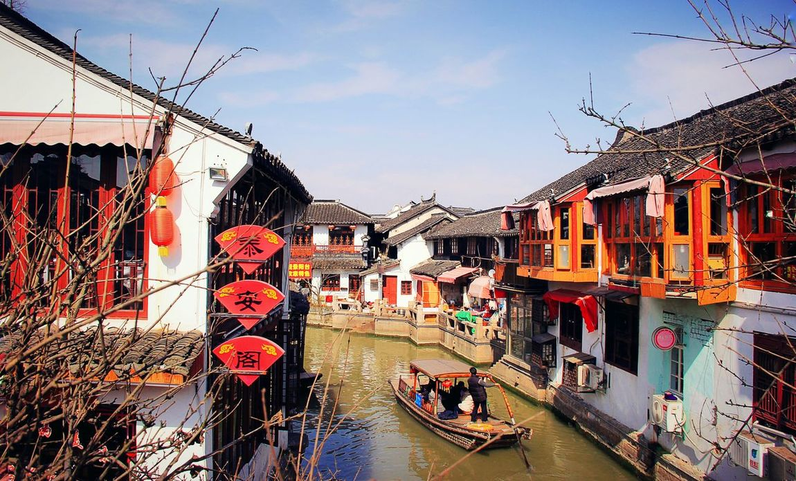 Travelling Travel Photography On The Bridge Riverscape Riverside River Buildings Architecture Architecture_collection Boat Chinese Culture Old Style Old Street Old Town Old House Old Buildings Relaxing Traveling Street Photography Streetphotography Chinese New Year Place Of Interest Place I've Been Blue Sky Colorful