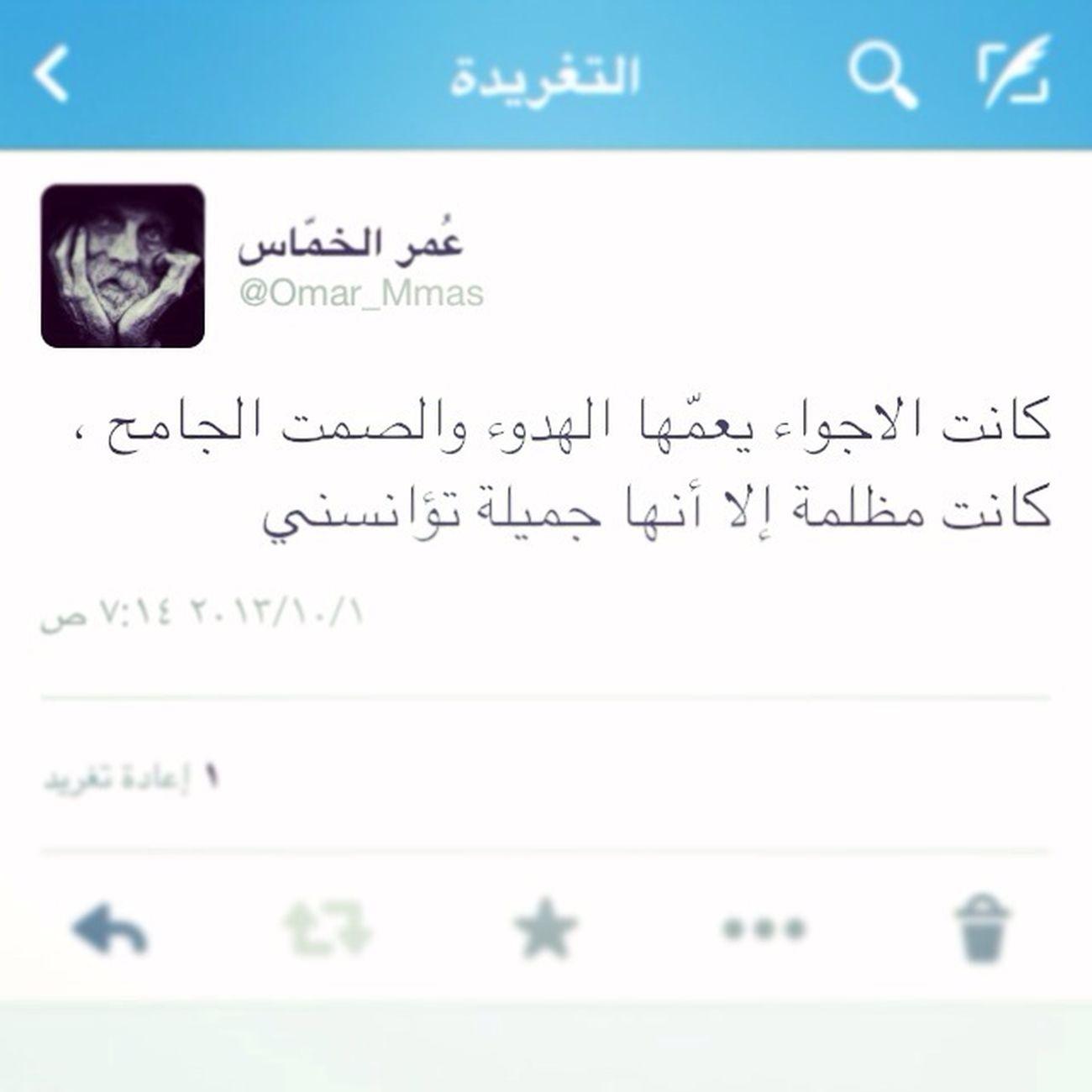 تويتر خواطر جامعة الملك فيصل KFU