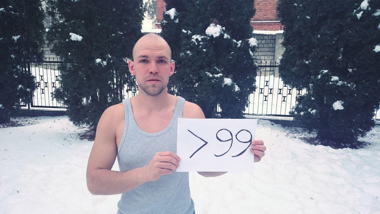 ZImowy zjazd EXODUS 2016 Winter Nakedmen Snow ❄