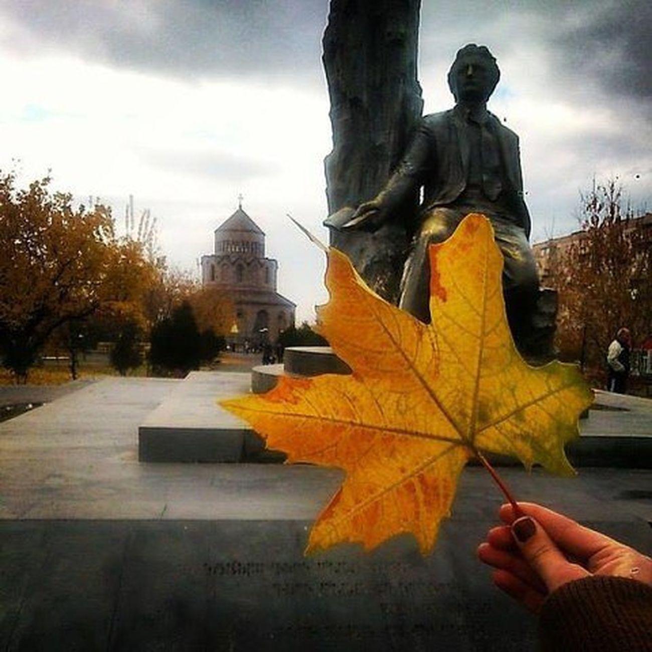 Armenia Армения Вірменія