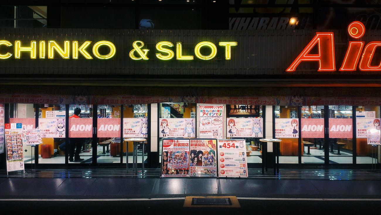 Pachinko Japan Street