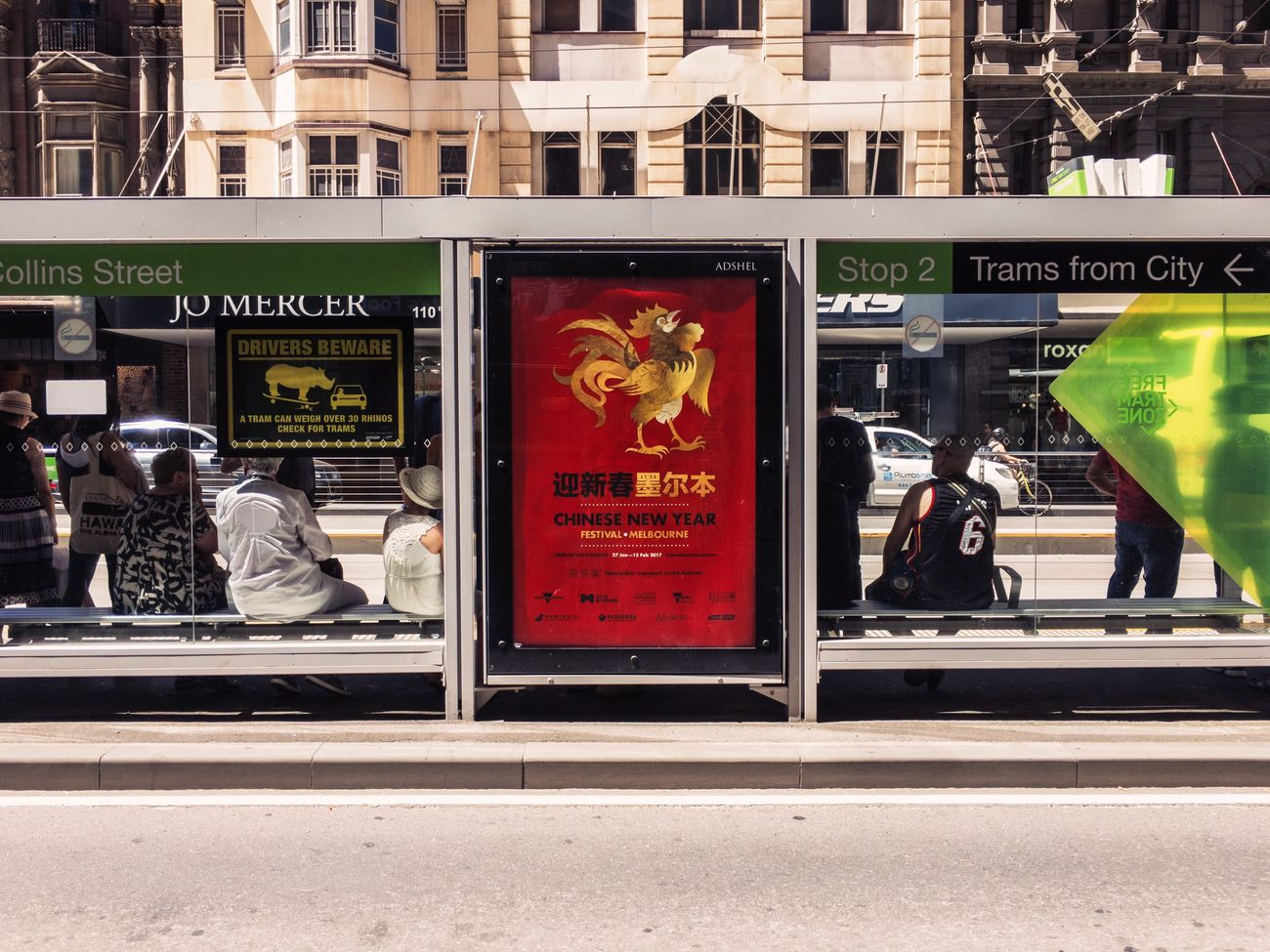 Rooster Hunting Streetphotography Streetphoto_color Streets Of Melbourne Everyday Australia Year Of The Rooster Mobilephotography ShotoniPhone6s IPhoneography MelbournePhotographer People Watching Lunar New Year VSCO