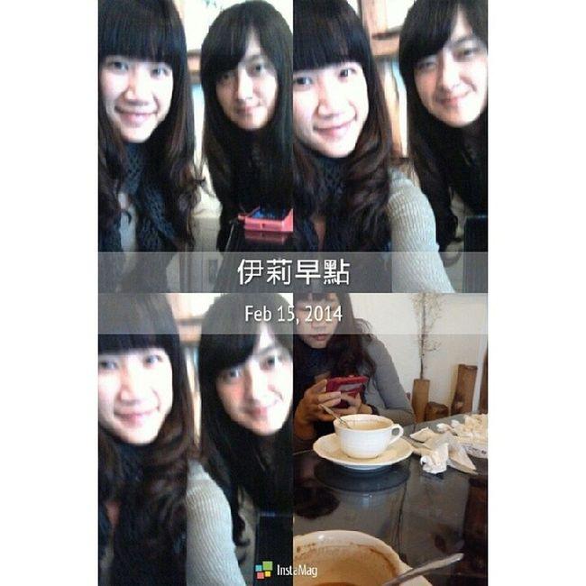 20140215 宜庭愛吃 好久不見 💕 好食的早午餐兒 🍴 為什麼我的朋友都是衛生紙大王 👏 Happy Friend