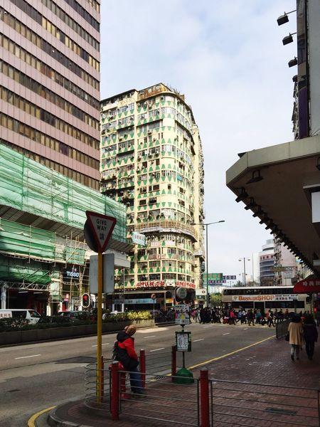 Hong Kong Corner House Junction Building