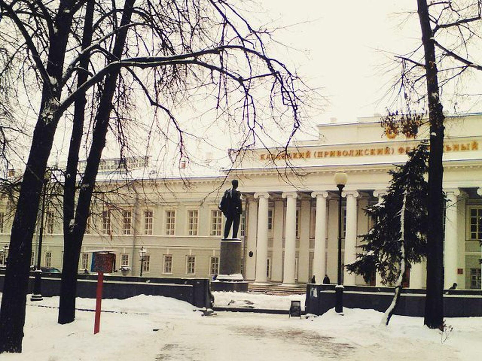 Ещё неделя волнений и можно будет насладиться радостями зимних праздников. Всего неделя😊 University KFU Kazan сессия терпиказак Letitsnow Weather Winter