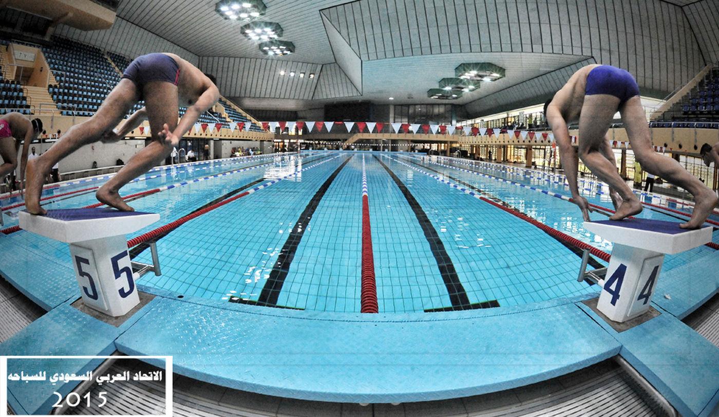 الصاله الخضراء الدمام سباحة Swimming