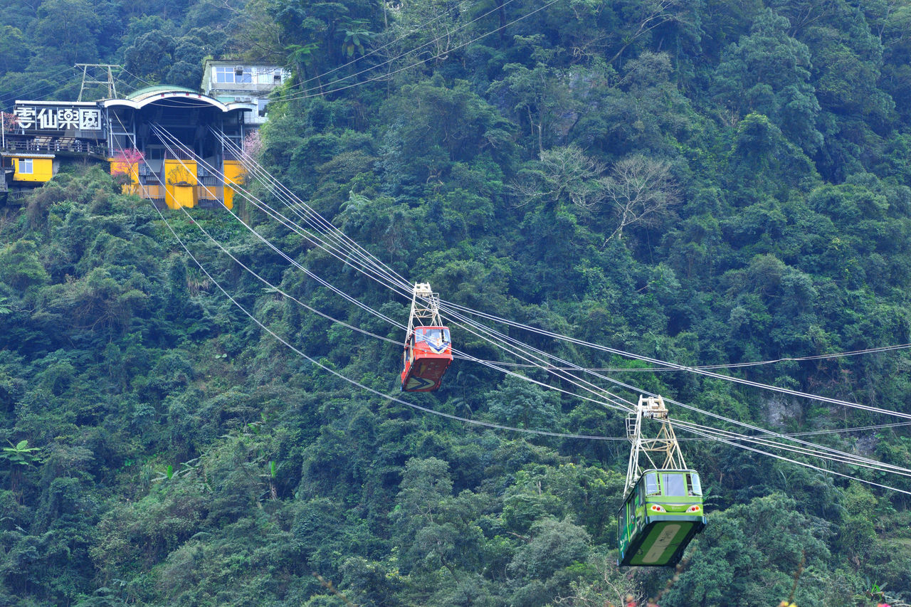 Beauty In Nature Cable Cable Car Comfortable Connection Day Go Sightseeing Hanging High Altitude Holiday Landscape Mountain Nature No People Outdoors Overhead Cable Car Taiwan Tourism Transport Transportation Travel Tree Vacation