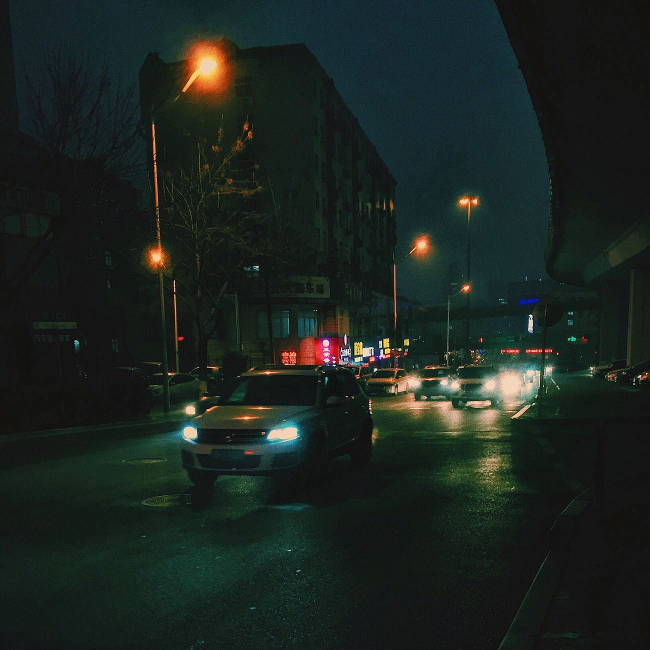 cold Night Car Street City Road