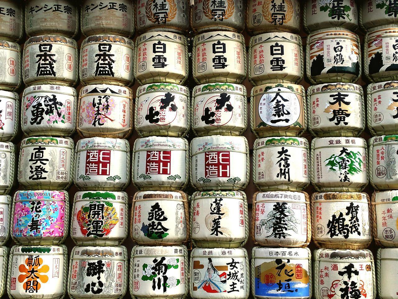 Beautiful stock photos of tokyo, Abundance, Alcohol, Arrangement, Backgrounds