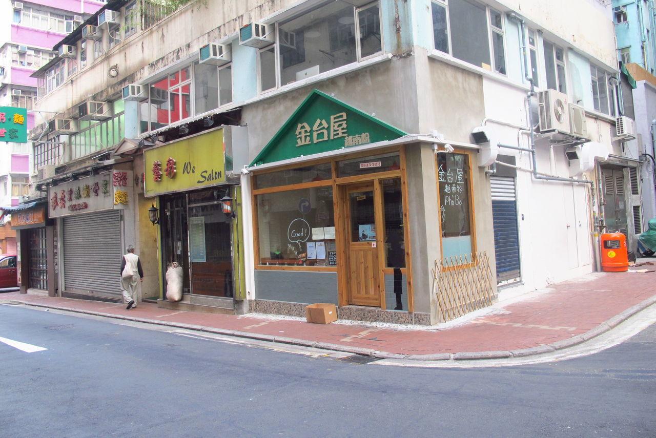 Causeway Bay City HongKong Hongkongstreet Restaurants Shop Stores Street