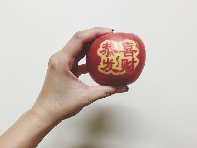 Lunar New Year | Chinese New Year | Apple | Year Of The Monkey | Pray For Tainan