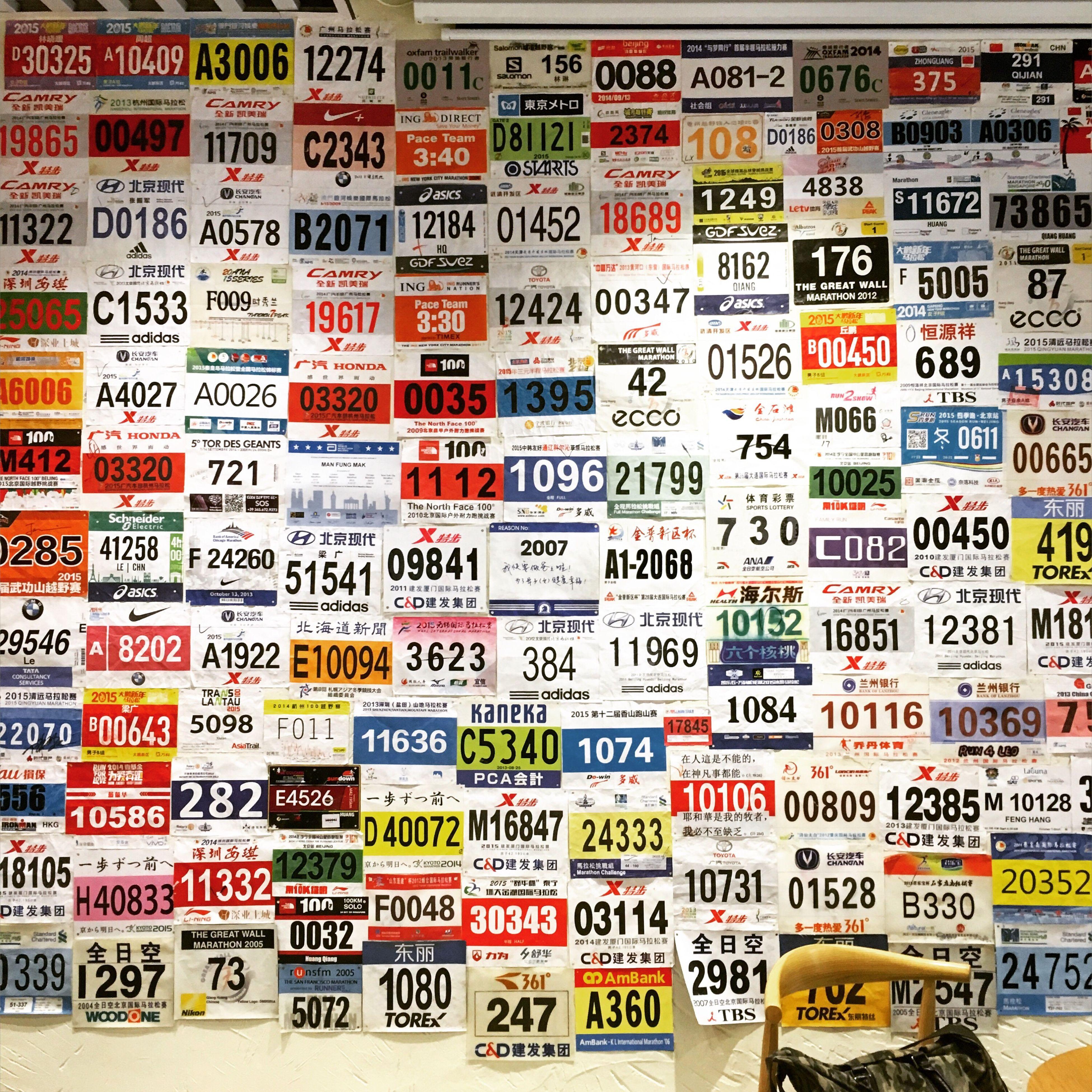 每一個號碼都有一個故事!Every Number has a story🎽👍 Photography Marathon Number Story Colors Run WOW 馬拉松 號碼牌 跑 故事 色彩