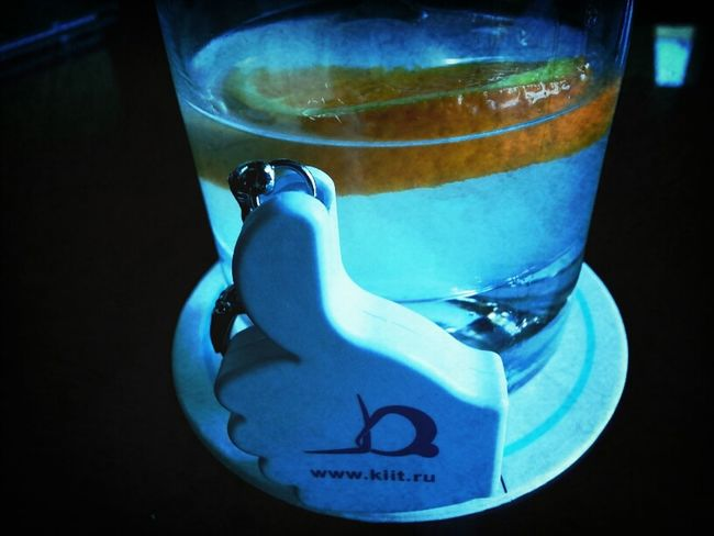 Relaxing Drinking Cocktails Enjoy Www.kiit.ru