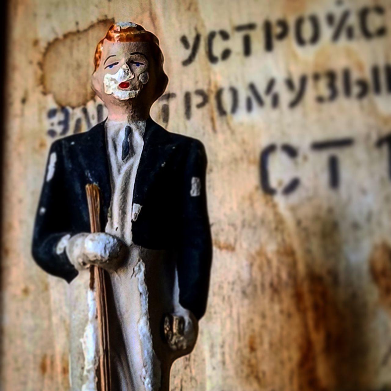 Creepy Creepy Face Creepy Doll Creepy Art Oddity Oddities Curiosity Curiosities Eerie Eerie Toys Eerie Photos Foundobjects Foundobject Weird Art Strange Things