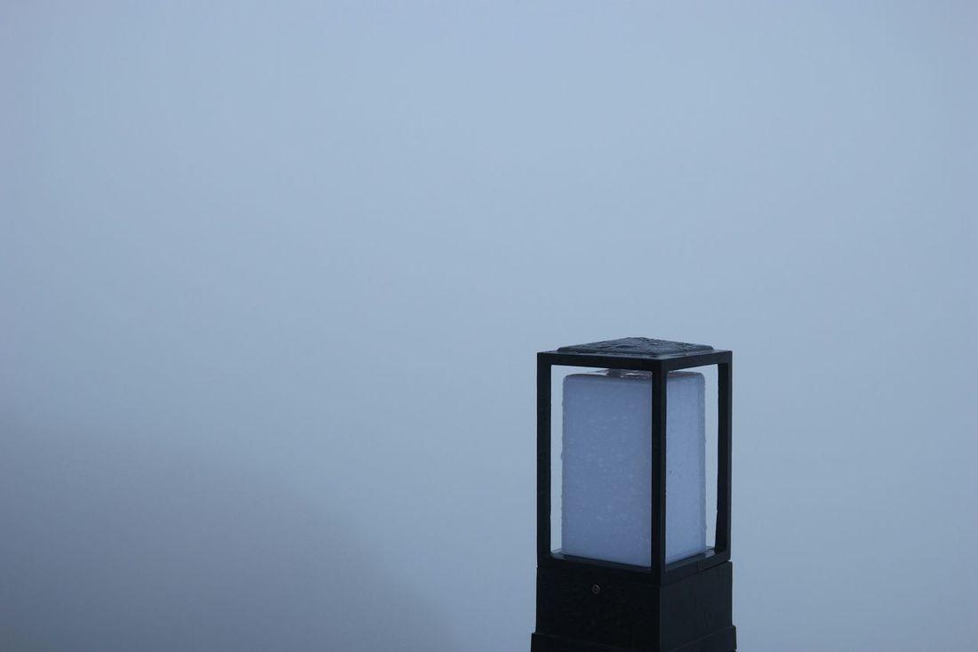 Minimalism Fogy Misty Street Lamp