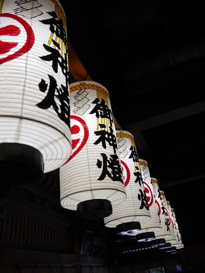 Japanese Shrine Shrine Shinto Shrine Japanese Traditional Japan Paper Lanterns ちょうちん