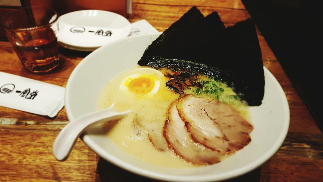 Food Egg Yolk Indoors  Ramen Noodle
