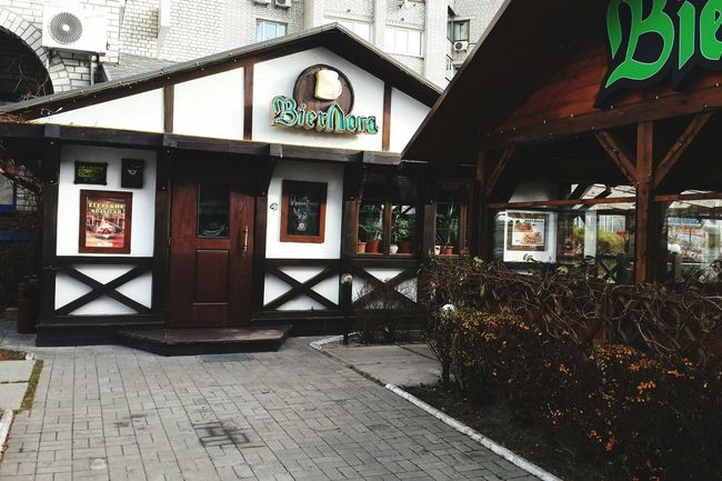 Beer Bierloga Pub Kiev Ukraine Fall