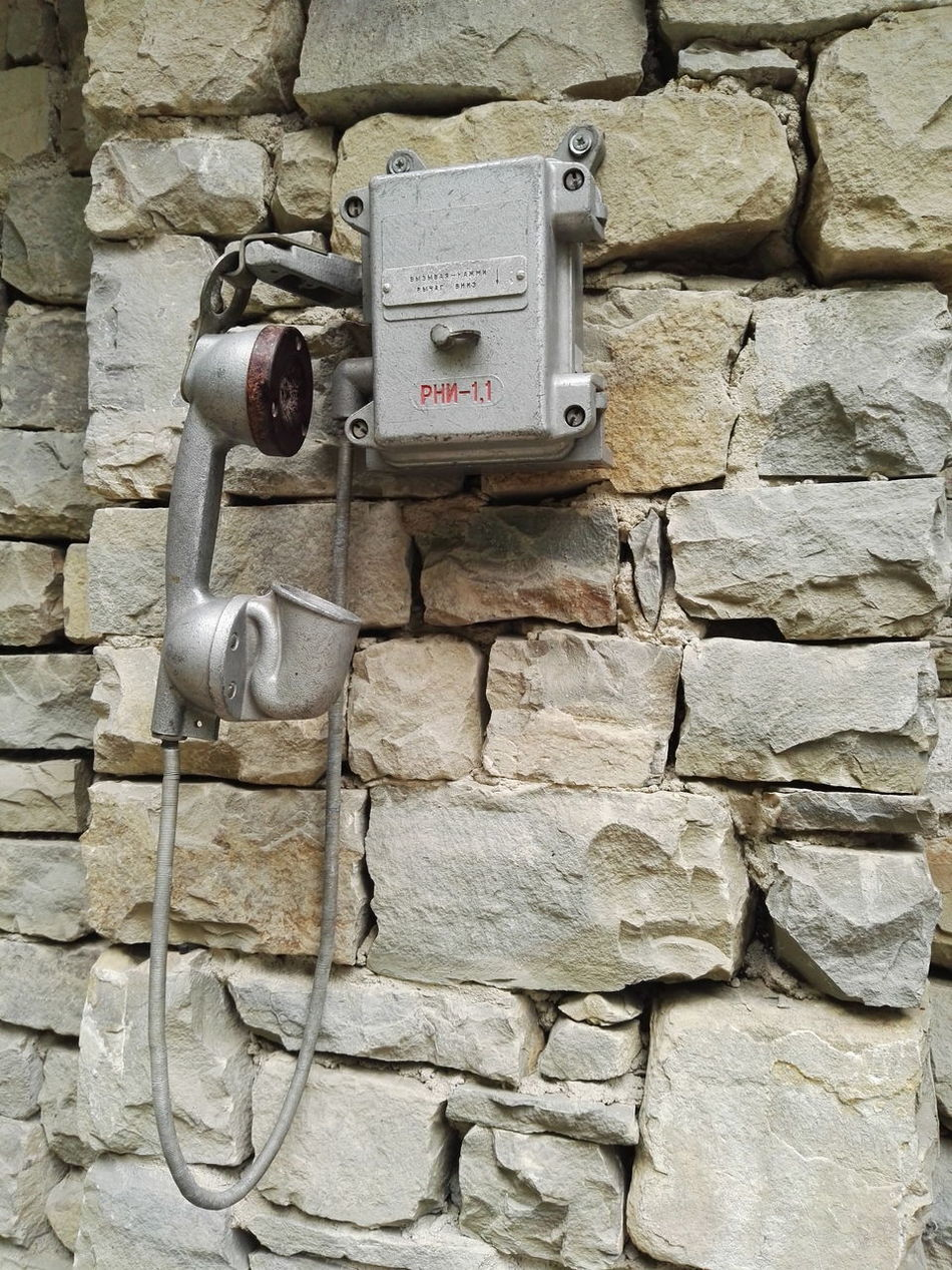 Old Phone Outdoors Technology No People Connection Day Old Phone Photo Phone საქართველო♥ Georgia Tbilisi