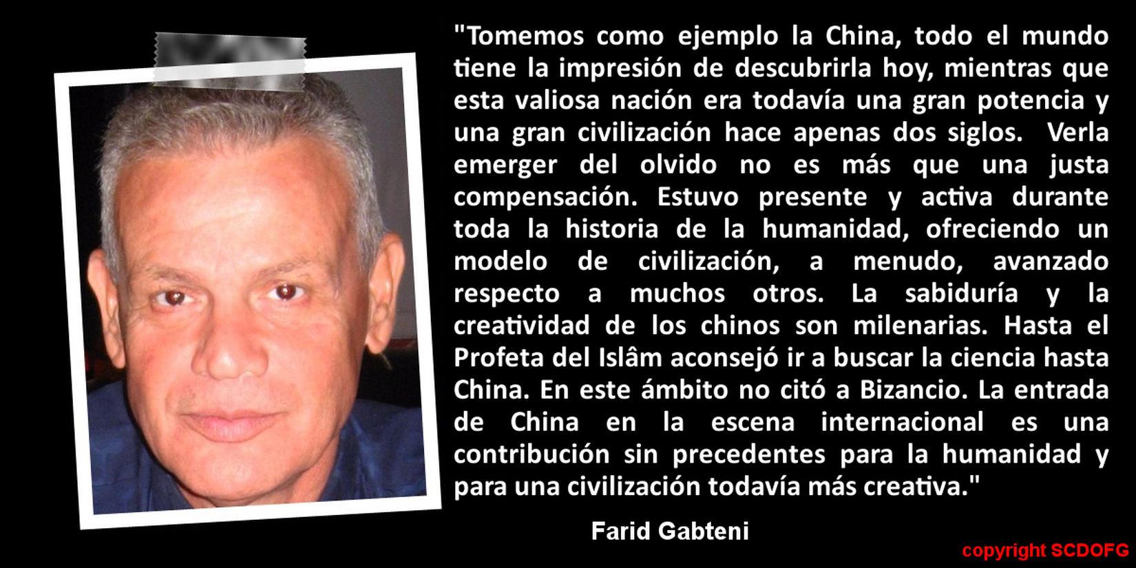China Civilización Dios El Sol Sale Por El Oeste Historia Humanidad Mensaje Original Del Islâm PROFETA Qoran