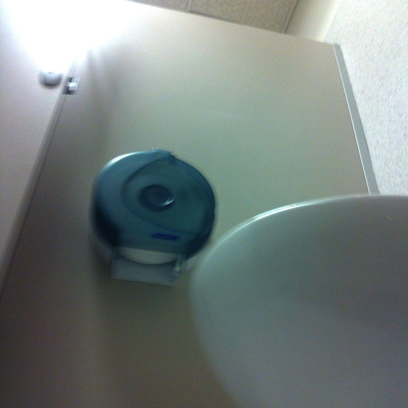 Watching Watching People Peeping PeepingTom Testing EyeEm Restroom Launceston Voyuer Voyeur Like Or Comment