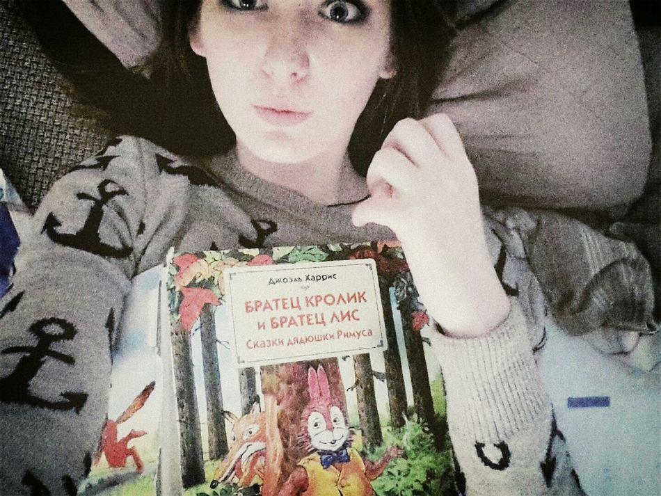 Сумасшествие скучашки литература