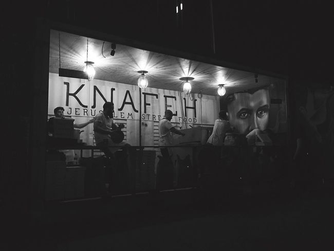 Knafeh Bakery Bearded Bakers | Music Dancing Künefe  Blackandwhite Check This Out