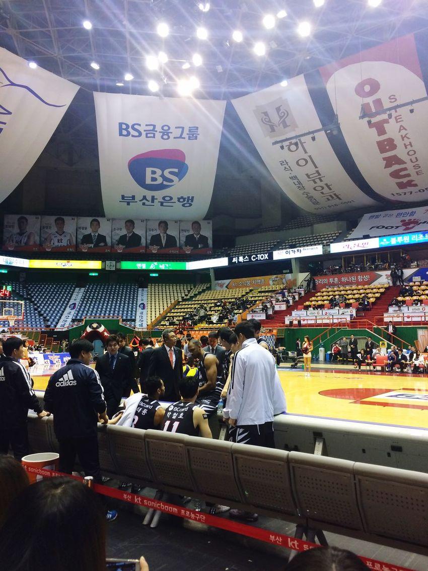 Busan KT Sonicboom vs Wonju Dongbu Promy Basketball Kbl Korea