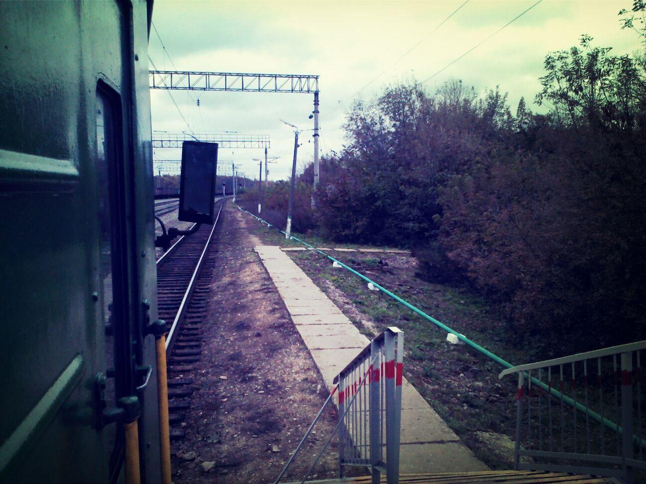 Медленно минуты убегают вдаль... Roadtrip Russia Railway