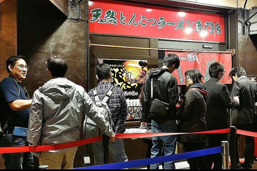 Ichiran Ramen 24 Hours Ramen Chain Ueno Food Tokyo Japan Travel Photography