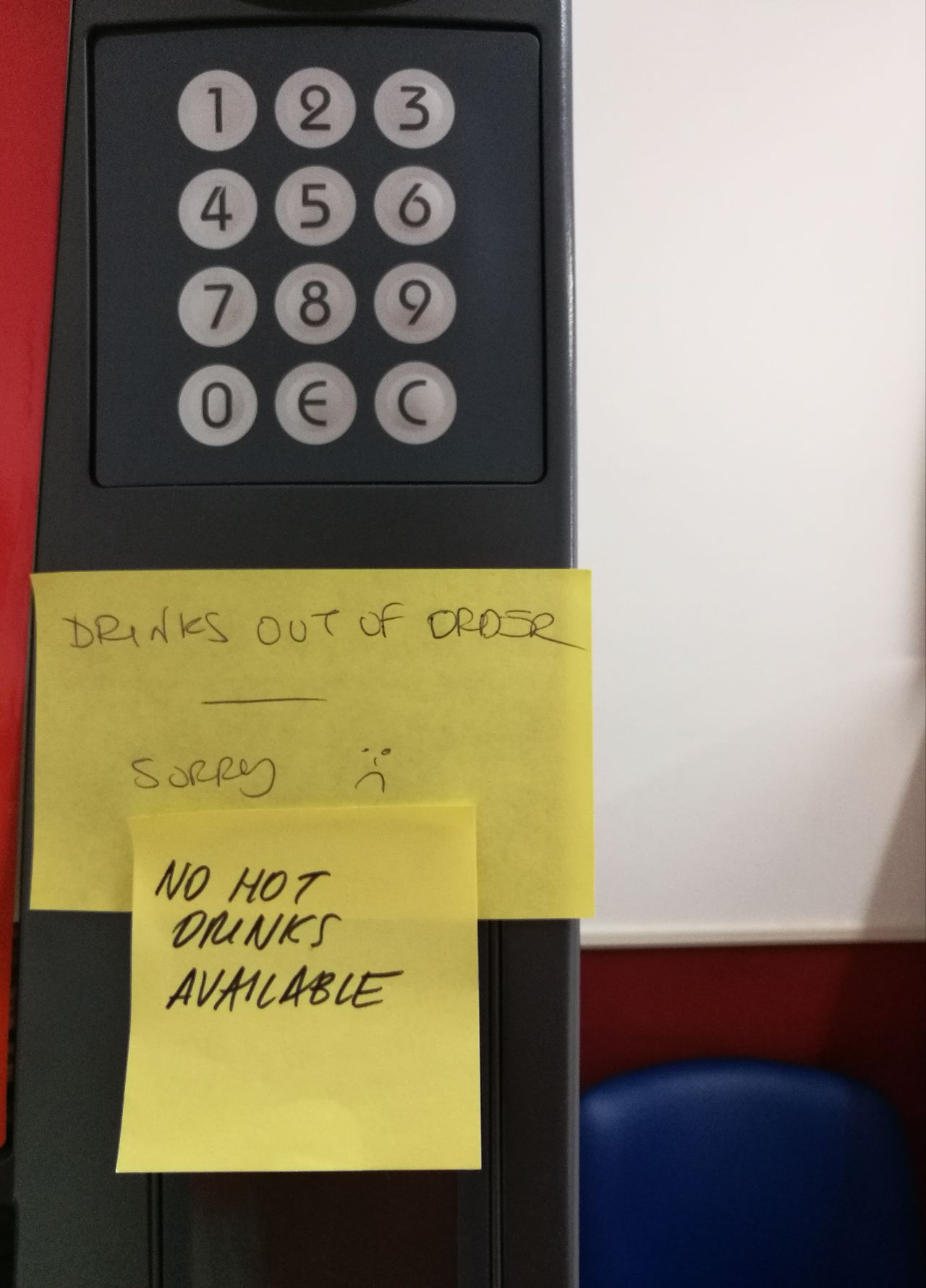 No People Indoors  Close-up Day Out Of Order Automatic Vending Machines Indoors  Indoors