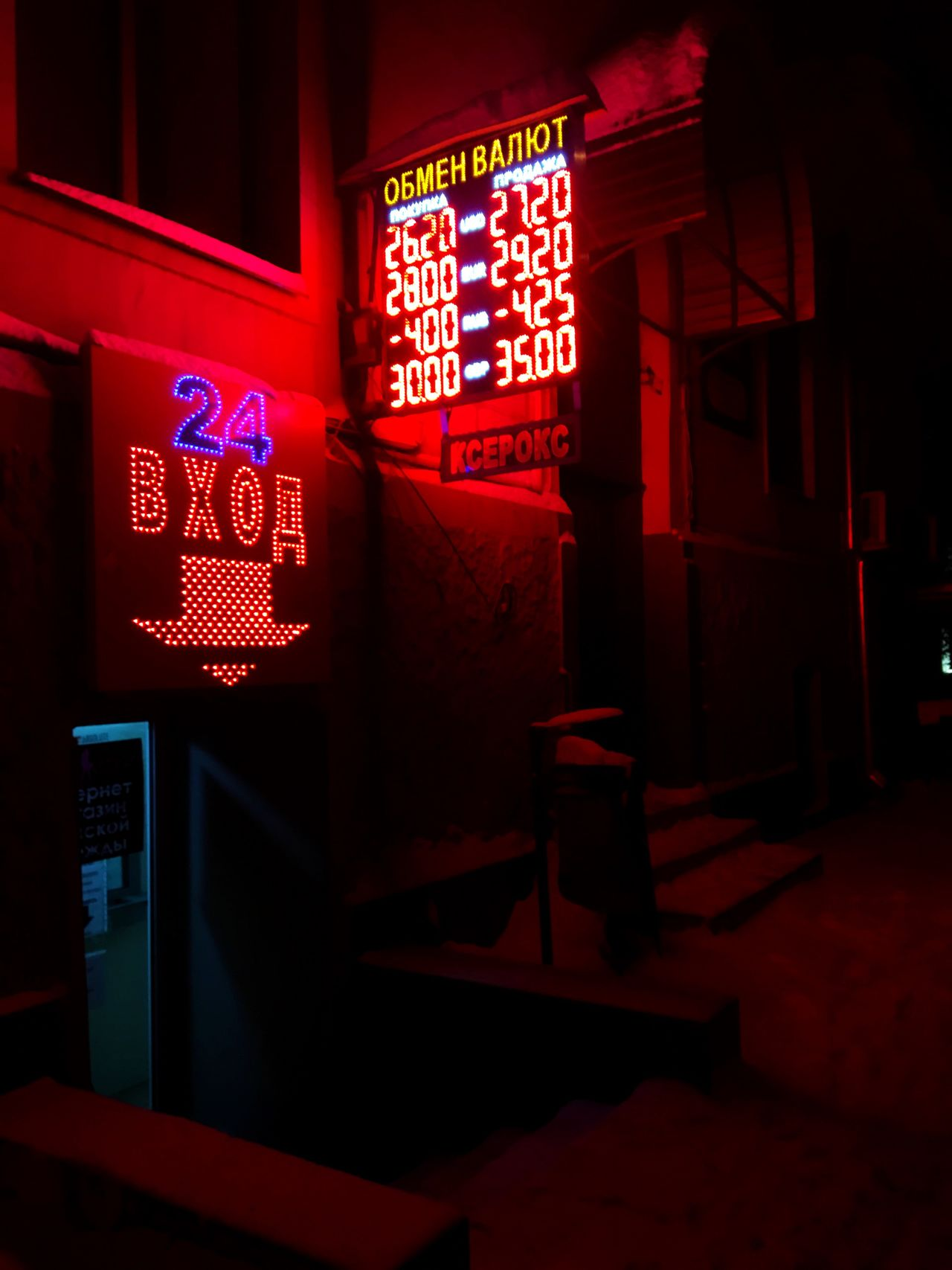 Red Illuminated Communication Neon Night Text No People Exit Sign Indoors  Architecture