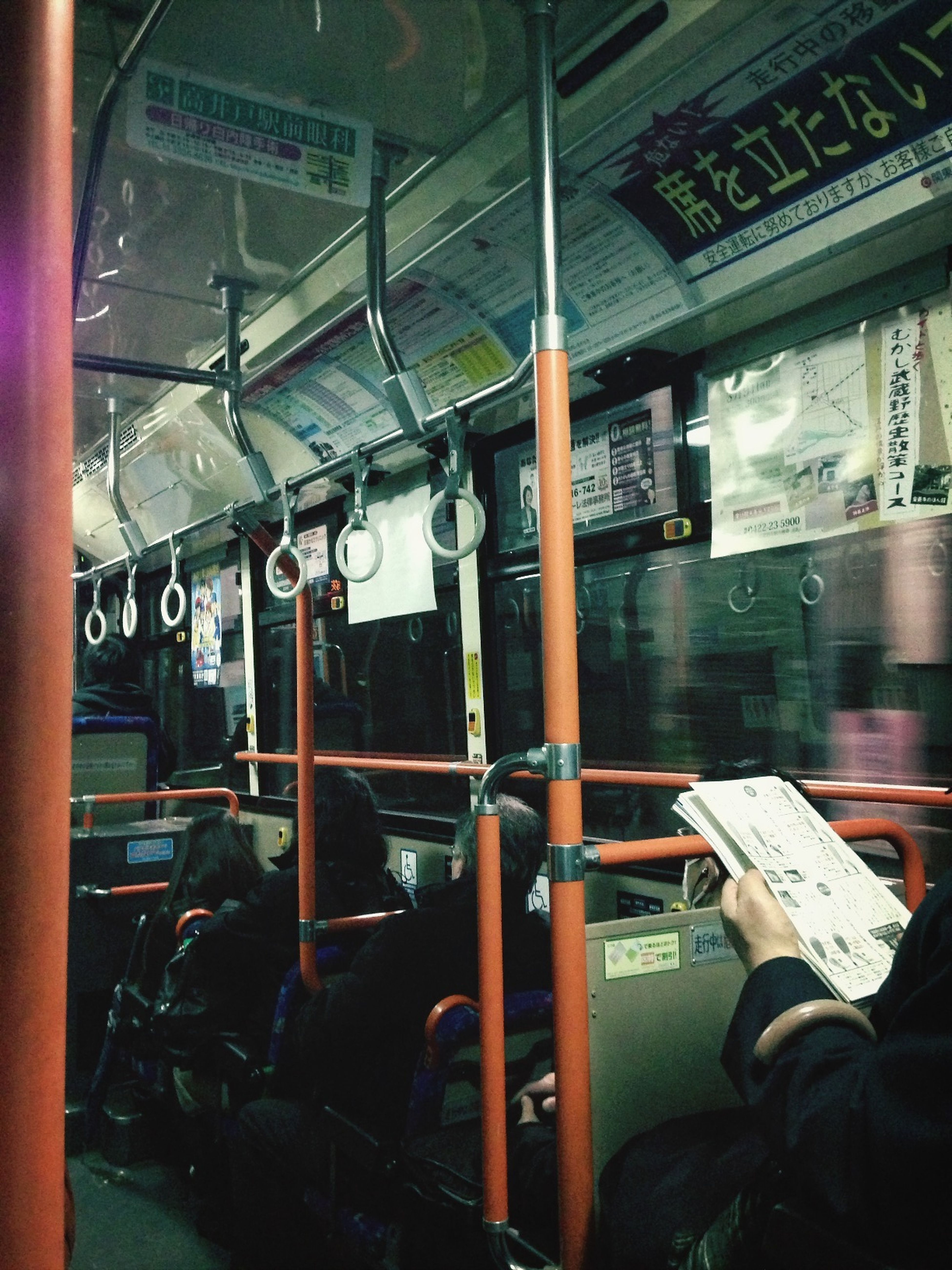 In the bus .