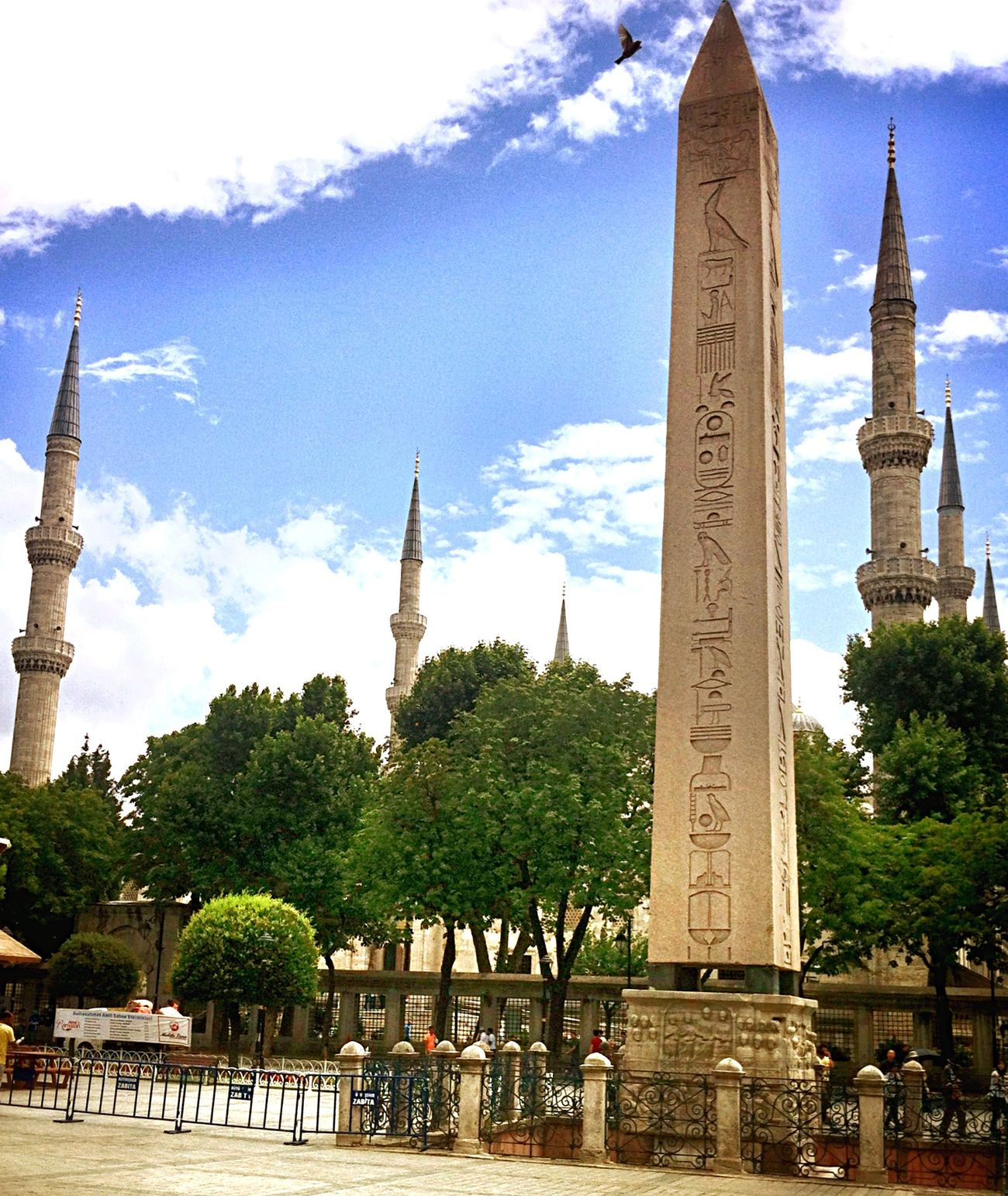 Sultanahmet Meydanı Istanbul City