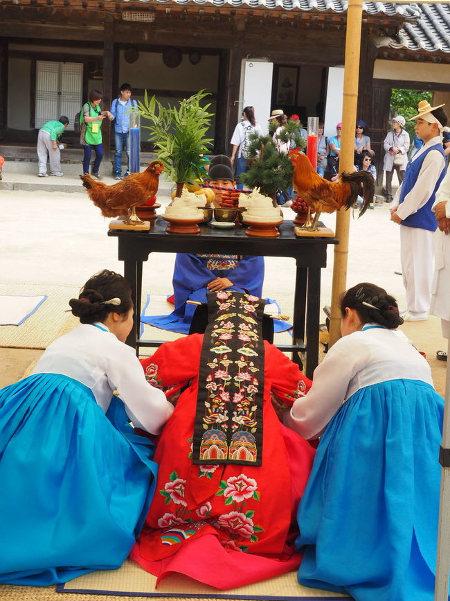 Traditional Wedding ,South Korea.