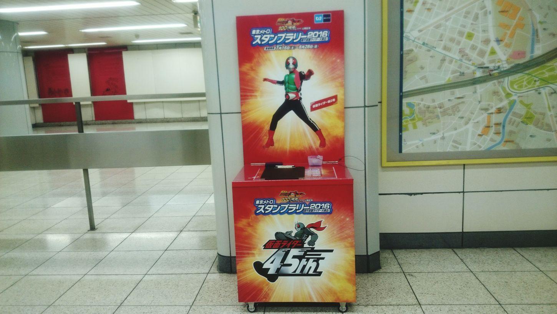 仮面ライダー 東京メトロ スタンプラリー